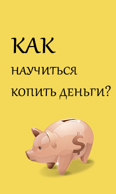 kak-nauchitsya-kopit